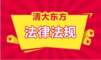 2019竞技宝电竞竞猜行业法律法规