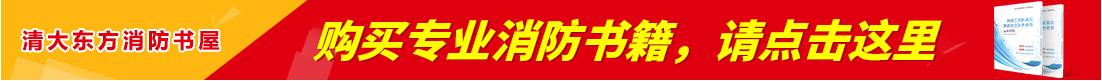 2019清大竞技宝测速竞技宝电竞竞猜竞技宝学校竞技宝电竞竞猜图书教材