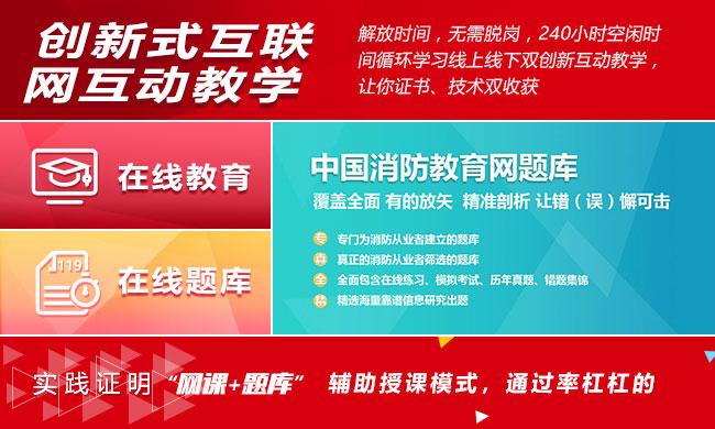 2019清大竞技宝测速竞技宝电竞竞猜竞技宝学校网校竞技宝课程